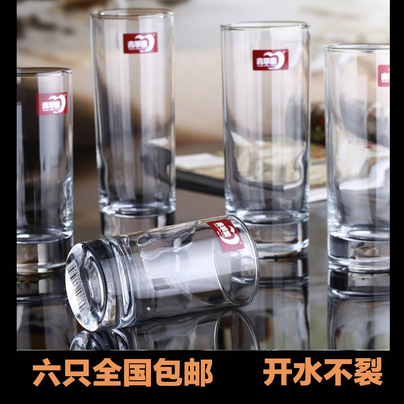 青蘋果玻璃杯綠茶杯加厚果汁杯子家用玻璃水杯酒店圓形泡茶杯耐熱