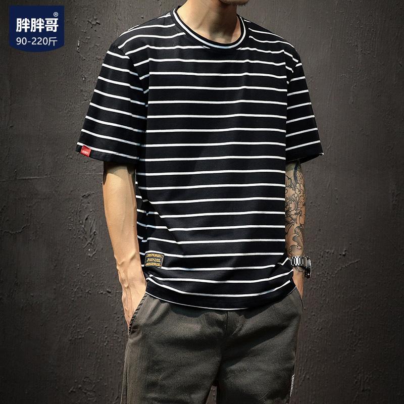 2020夏季新款条纹短袖T恤男士加肥大码修身胖子衣服韩版潮流男装