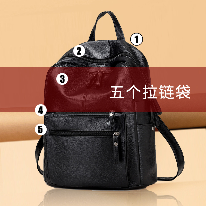 Washable leather waterproof backpack womens new Korean Soft Leather Multi Pocket large capacity computer bag leisure travel backpack