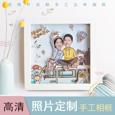 男朋友惊喜异地恋七夕情人节生日礼物创意闺蜜diy手工照片定制520