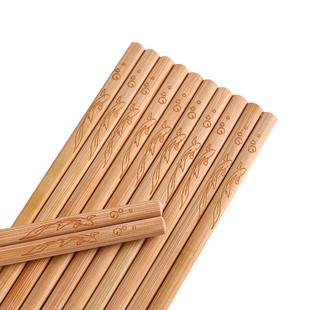 中式竹筷子家庭家用30天然无漆无蜡