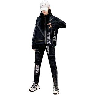 嘻哈洋氣套裝女春秋2020新款時尚大碼牛仔拼接寬鬆哈倫褲兩件套