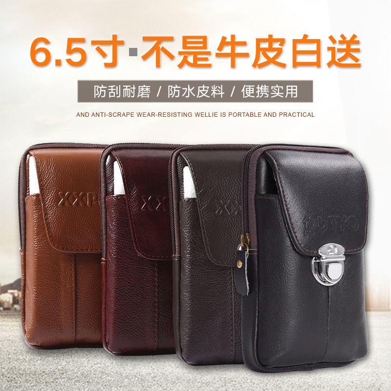 工地干活手机腰包男士腰包竖款6-6.5寸挂腰皮套真皮穿皮带手机包