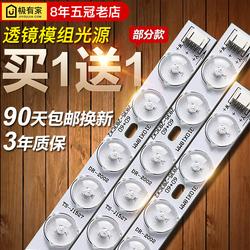 led灯条替换吸顶灯灯芯改造led灯泡灯带灯盘贴片长条灯板透镜光源