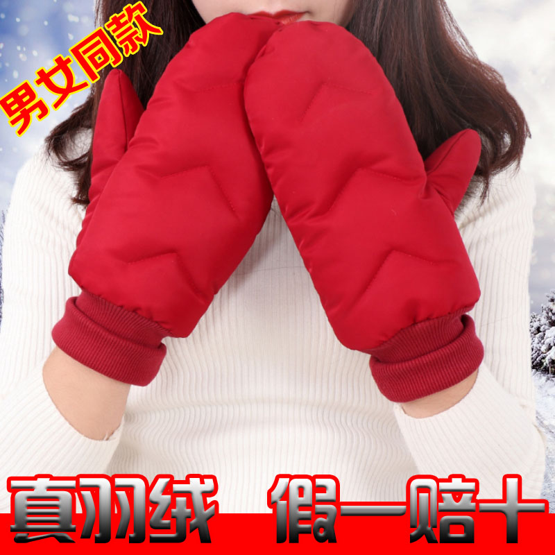 Real down gloves mens and womens winter warm down thickening motorcycle riding skiing waterproof and cold proof mitten
