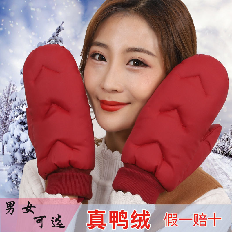Down gloves mens and womens winter down warm thickened waterproof even finger skiing windproof hand stuffy