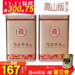潮州凤凰单枞茶浓香型蜜兰香 500g春茶乌岽单丛凤凰单从20年新茶
