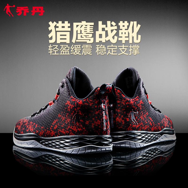 飞人乔丹篮球鞋男鞋夏季运动鞋高帮网面透气减震正品大码球鞋战靴