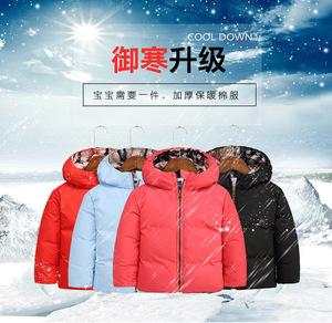 新款冬季男童羽绒儿童轻薄短款棉服