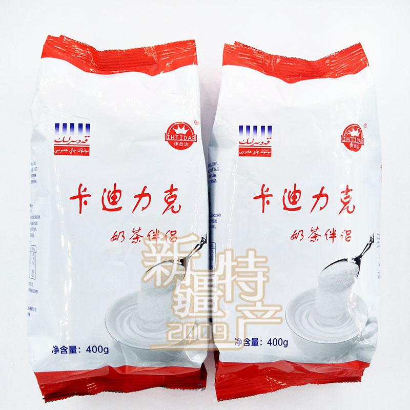 新疆伊合达 卡迪力克奶茶伴侣400克奶味香浓咖啡拍下4袋包邮