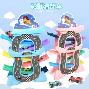 儿童轨道车1-2-3周岁滑翔车玩具男孩赛道惯性小汽车女宝宝益智