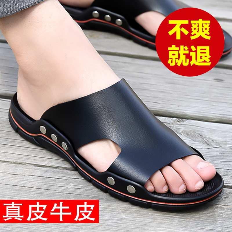 Mens sandals 2021 summer new outdoor beach leather sandals mens fashionable leather sandals casual summer sandals