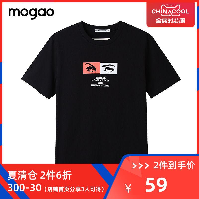 券后98.00元s摩高黑色印花短袖男圆领修身t恤