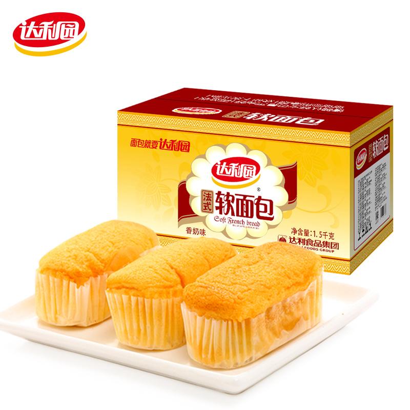 达利园法式软面包1500g营养手撕小面包蛋黄派早餐零食品批发整箱