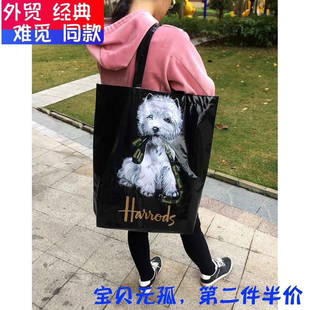 特大容量防水购物袋买菜可折叠便携环保袋逛街宠物袋手提包收纳袋