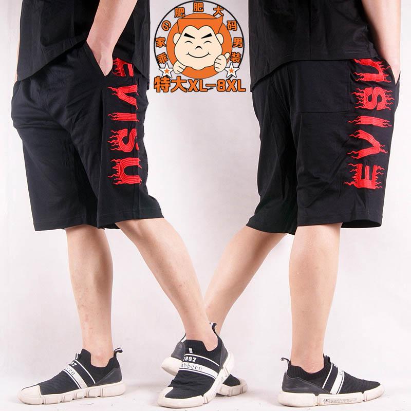 Mens summer sports shorts fashion brand embroidered thin Capris fat mens loose basketball pants