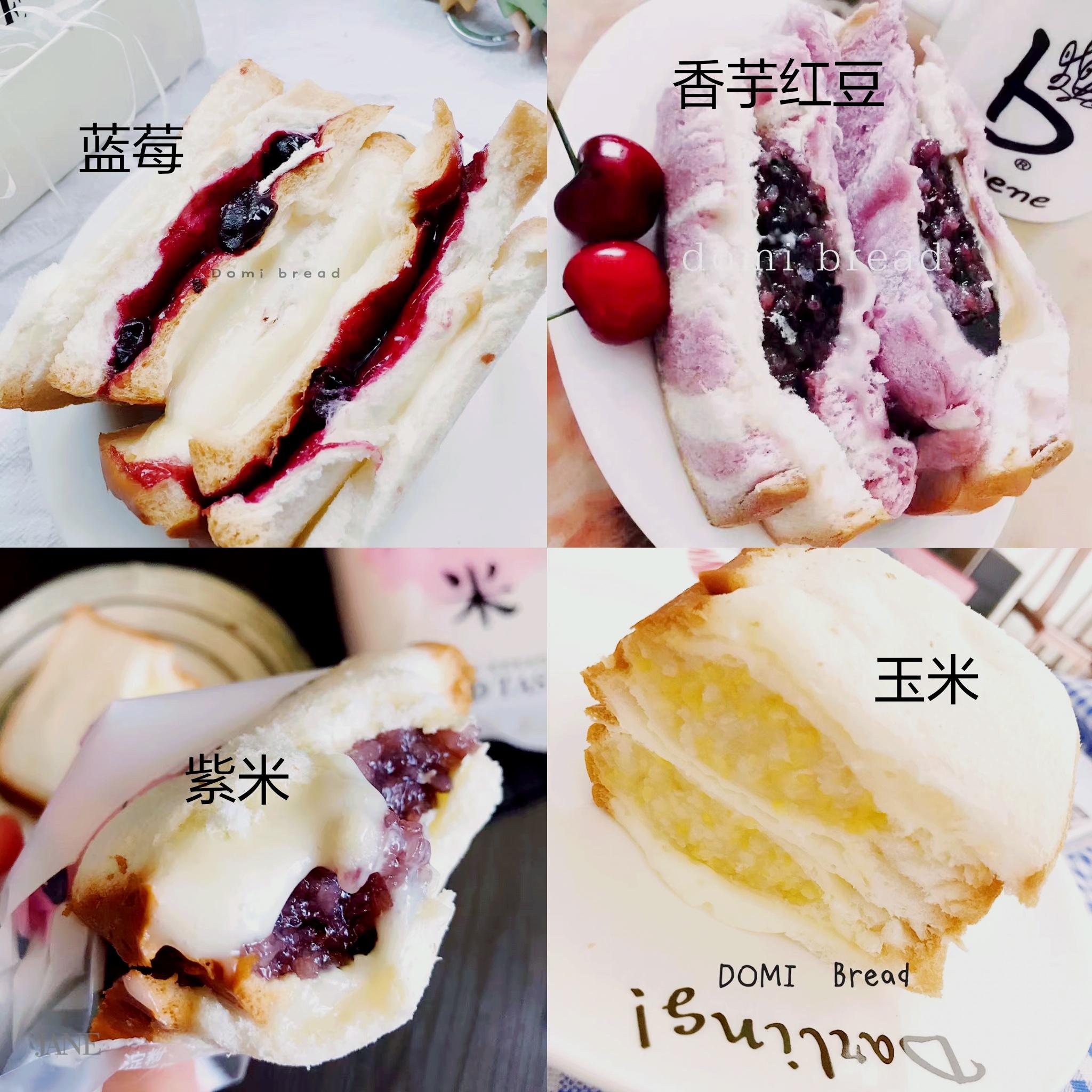 30.00元包邮中通包邮DOMI多米5个装四层紫米香芋红豆蓝莓奶酪面包零食早餐