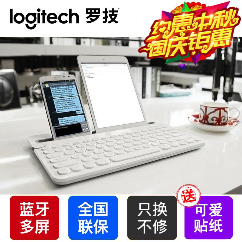 罗技K480键盘蓝牙无线迷你可爱键盘鼠标套装苹果平板ipad手机