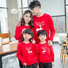 新年亲子装秋冬卫衣一家三口红色长袖T恤全家福装网红运动会演出