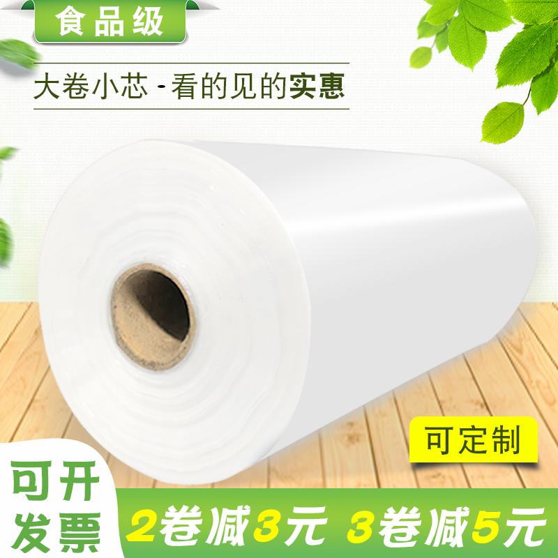 保鲜袋家用小号塑料食品级商用塑料袋加厚大号超市专用购物连卷袋
