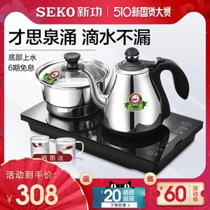 Seko/新功 W8 全自动底部上水电热水壶茶台嵌入式烧水壶304不锈钢
