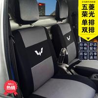 柳州五菱荣光小卡座套新卡之光单排双排座套全包小货车专用座套布