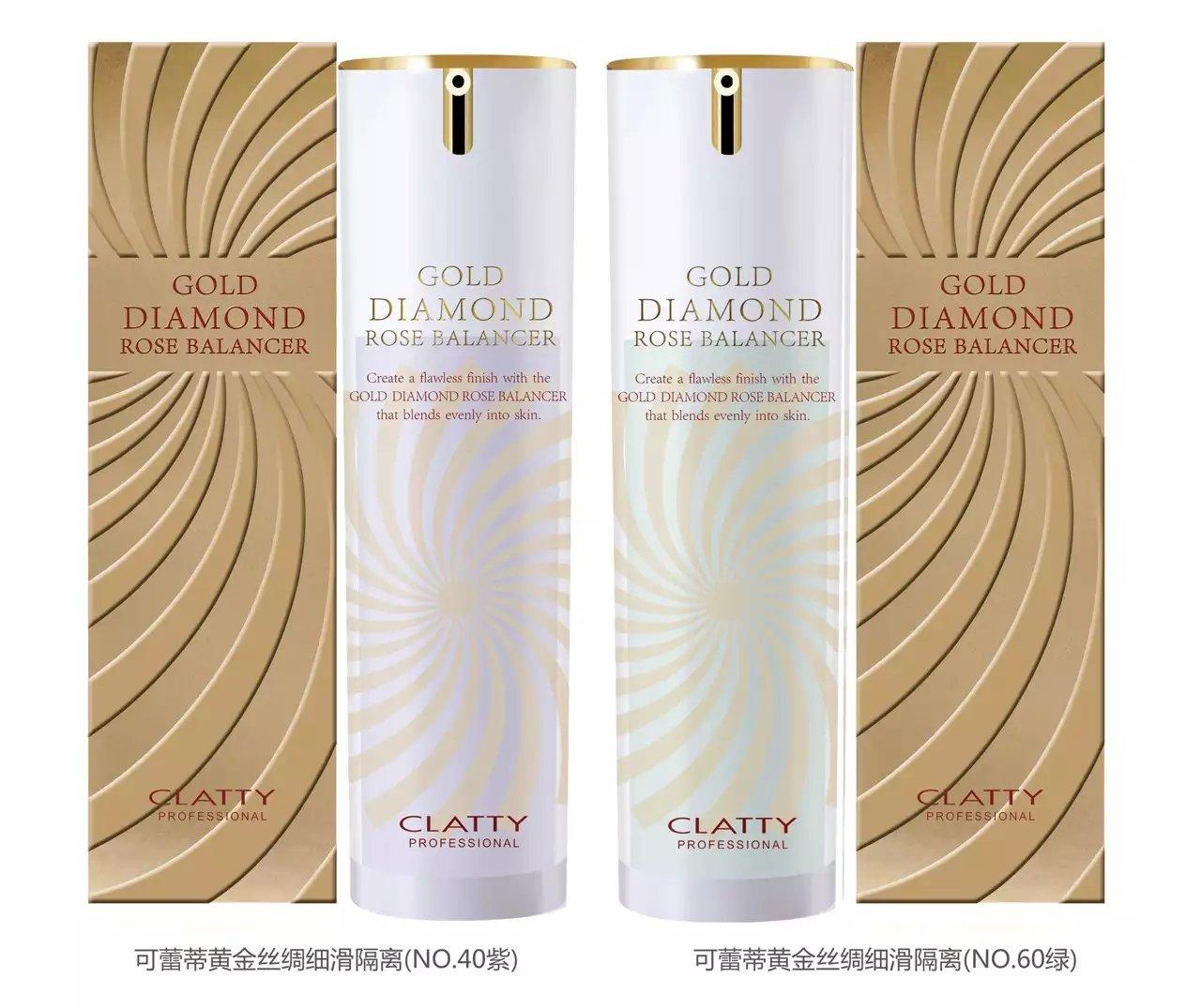 包邮韩国正品CLATTY可蕾蒂黄金丝绸细滑隔离霜 35ml优惠券