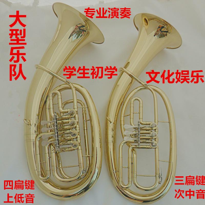Сша специальность играя пакистан хохотать три плоский связь вторичный в звук количество музыкальные инструменты четыре плоский связь на бас количество большой размер держать количество