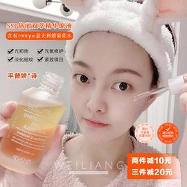 韩国SNP精华液抗初老肌底烟酰胺双萃赋活修护精华补水保湿提亮30g
