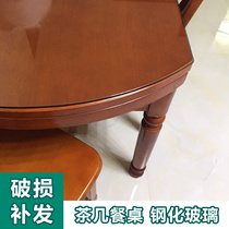Tempered Glass custom plate coffee table glass noodle table Glass table round rectangular custom tempered glass desktop