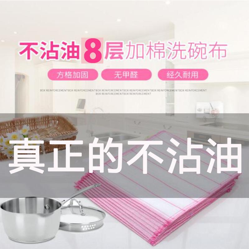 厨房抹布不沾油洗碗巾加厚多功能清洁桌子吸水去油竹纤维家用灶台