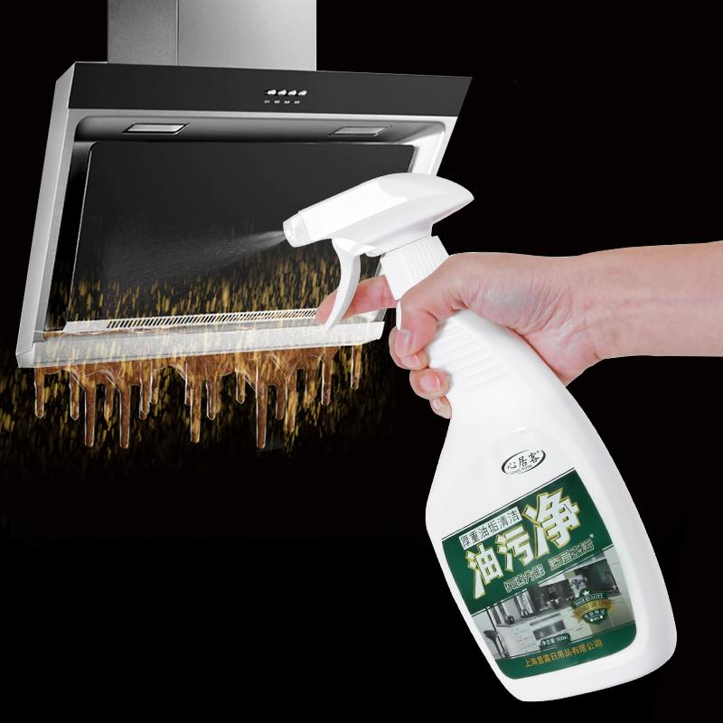 抽油烟机清洗剂重油厨房去油污清洁剂去污除垢剂油烟净除油剂