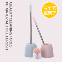 Home Toilet Brush Set creative no-punch toilet wash toilet brush new long handle no dead angle cleaning brush
