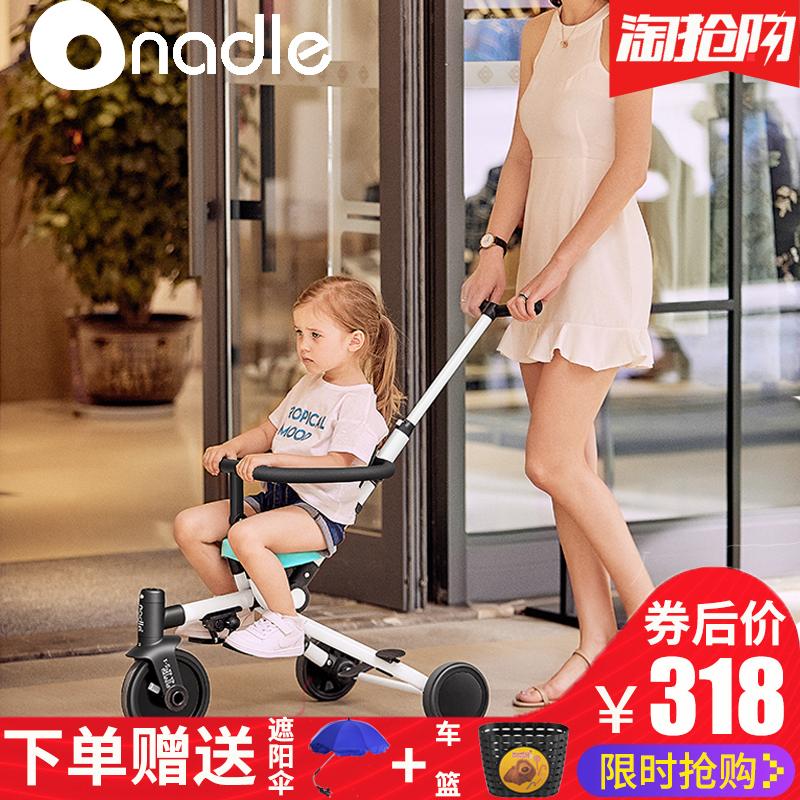限1000张券纳豆nadle儿童溜娃神器宝宝三轮车1-2-3-6岁轻便遛娃车折叠手推车