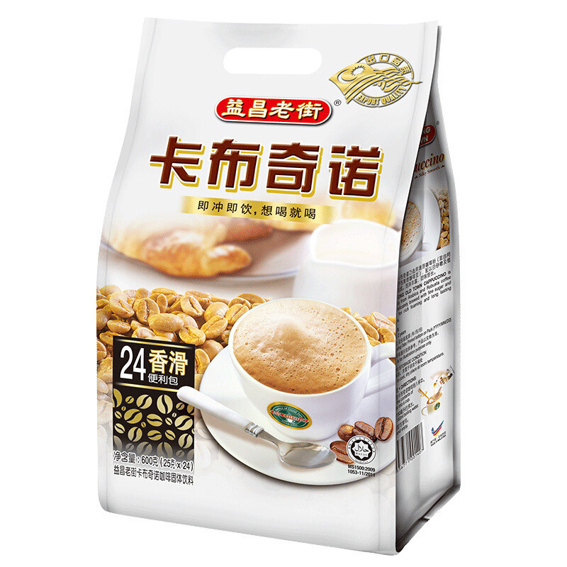 Malaysia imported coffee instant Cichang old street cappuccino coffee foam coffee 600 g / bag