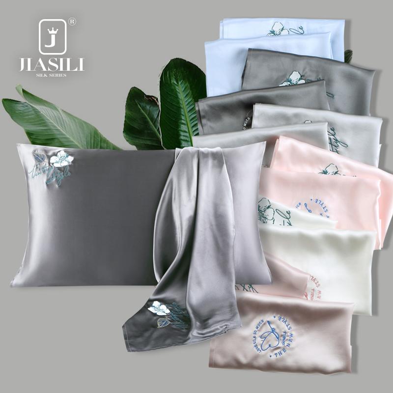 嘉丝丽真丝枕巾100桑蚕丝%真丝枕套丝绸枕头套礼盒装