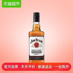 美国进口jimbeam(占边/金宾)洋酒