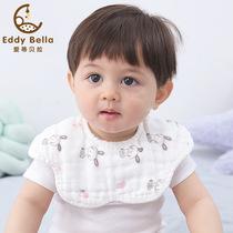 婴儿口水巾8层纱布花瓣围嘴纯棉360旋转饭兜口水巾全棉婴幼儿围嘴