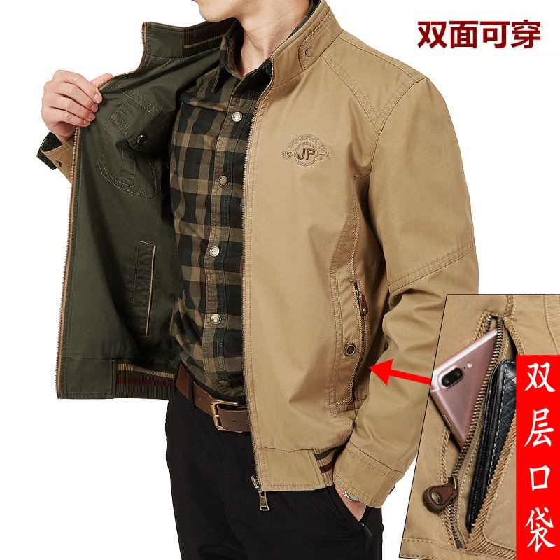 Double sided coat mens middle-aged and elderly jacket mens large fathers clothes pure cotton spring and autumn fathers clothes