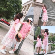 亲子装夏装一家三口网红甜美宽松幼儿母女装短袖t恤连衣裙全家装