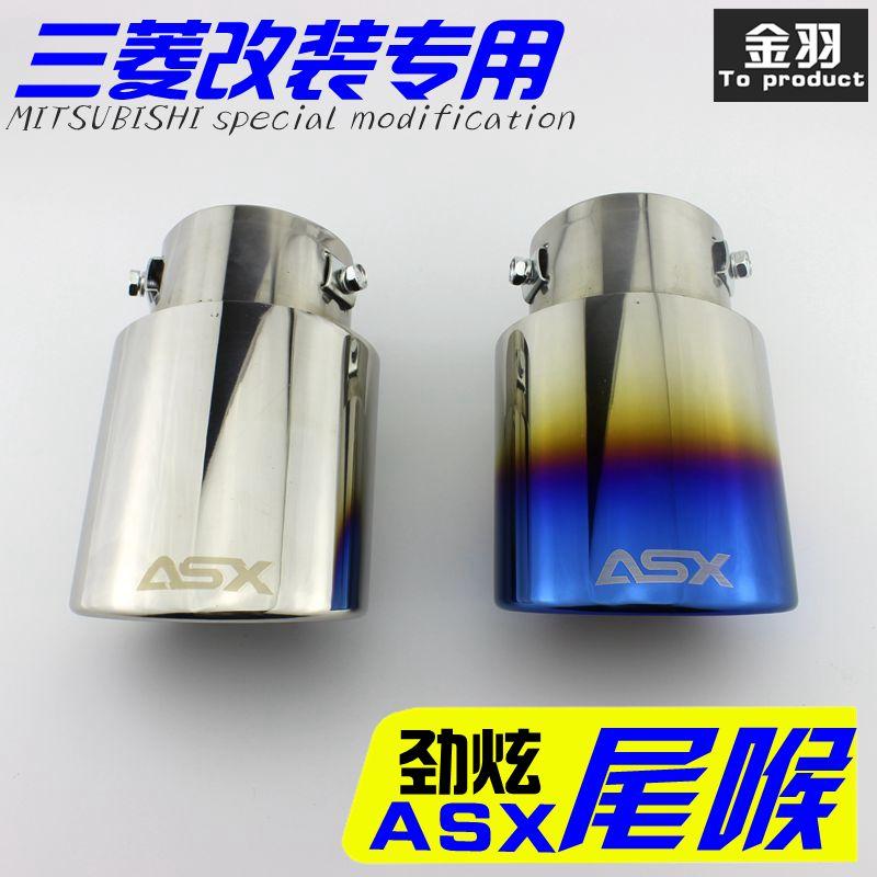 10-18 модель широкий пар mitsubishi новый хён джин ASX выхлопные трубы хён джин автомобиль ремонт специальный нержавеющей стали выхлопная труба выхлопные трубы