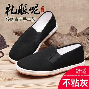 老北京布鞋 男手工千层底透气休闲棉布鞋 老人方头防滑牛筋底礼服呢