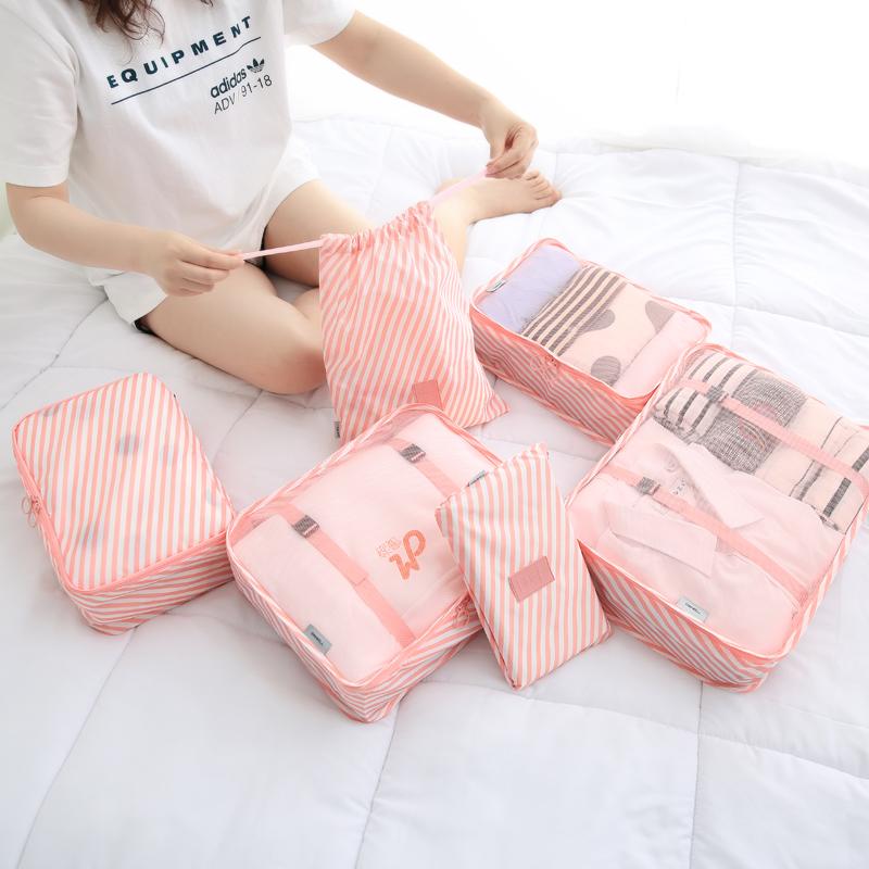 旅行收纳袋套装内衣鞋衣服整理收纳包分装整理袋旅游行李箱收纳袋