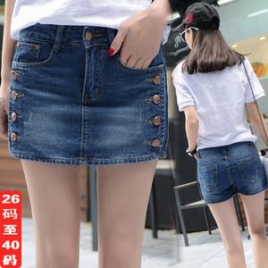 加肥加大码牛仔短裤裙裤热裤 女 裤衩裙200斤韩版显瘦夏季女装潮