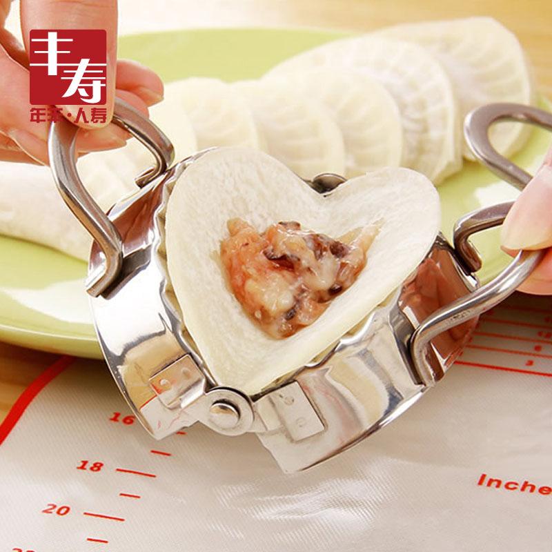 304不锈钢包饺子器切饺子皮模具捏水饺模型厨房DIY小工具神器大号
