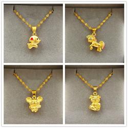 不掉色十二生肖沙金吊坠项链男女款镀黄金项链本命年大人儿童饰品
