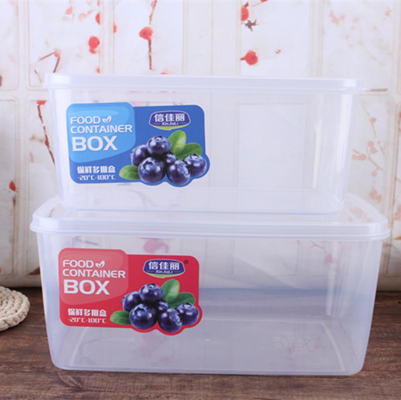 透明保鲜盒  塑料长方形冷冻小号冰箱收纳盒水果密封盒有盖储物盒