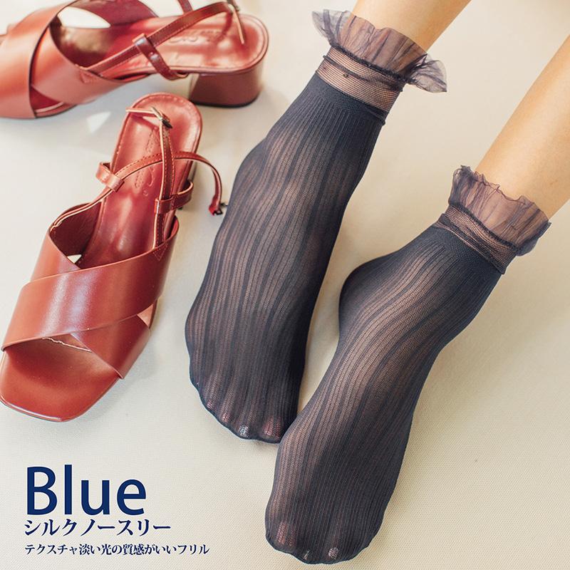日系甜美条纹超薄天鹅绒透明短丝袜热销28件不包邮