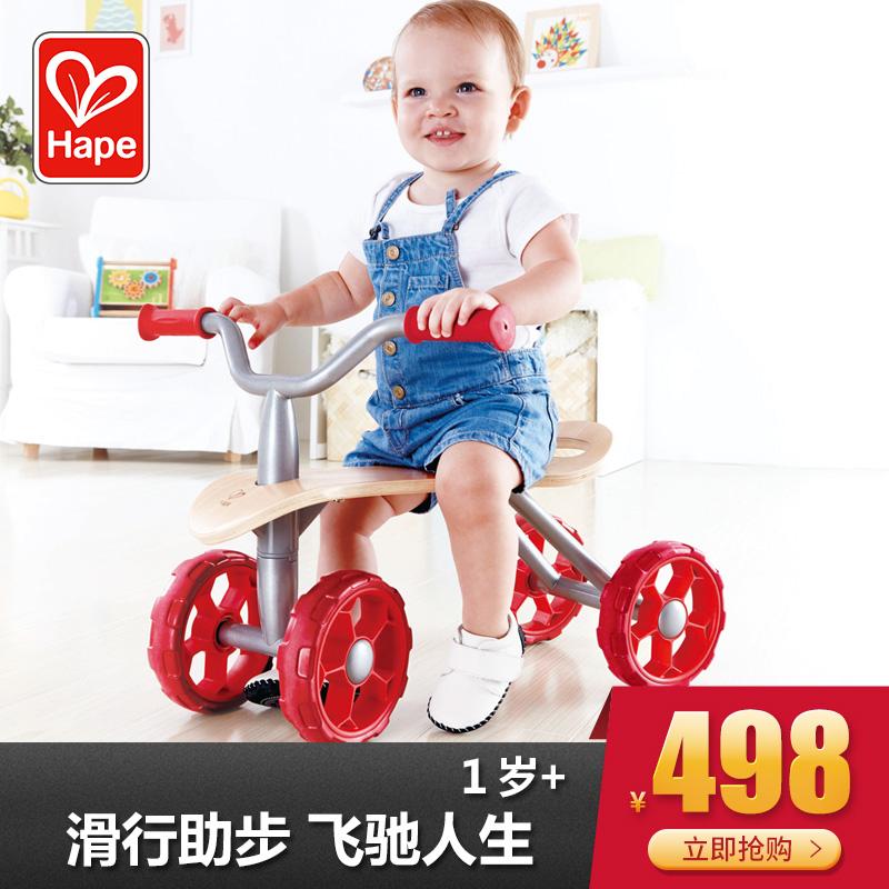 Hape探索者踏行车 儿童益智玩具宝宝学步车滑行车 超酷礼物男女孩,可领取100元天猫优惠券