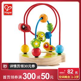 Hape宝宝花园绕珠1-2岁宝宝串珠男女孩婴幼儿童益智玩具底带吸盘